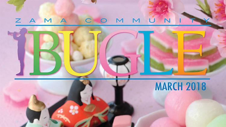 March 2018 Bugle