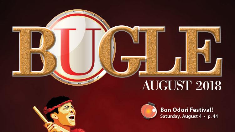 August 2018 Bugle